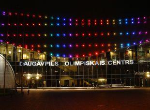 Даугавпилсский олимпийский центр